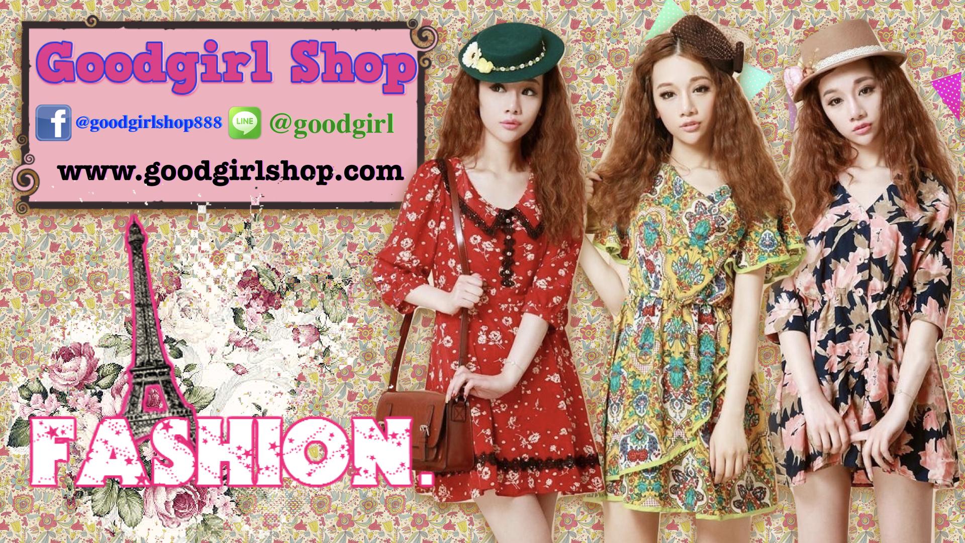 Goodgirl shop ขายเสื้อผ้าออนไลน์ แฟชั่นออนไลน์ ขายส่งเสื้อผ้าแฟชั่นออนไลน์ ปลีก/ส่ง ราคาถูกพร้อมส่ง